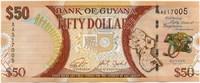 50 долларов Юбилейная 2016 Гайана (б)