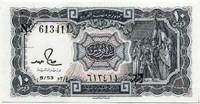 10 пиастров 1971 Египет (б)