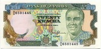 20 квача Замбия (б)