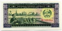 100 кип Лаос (б)