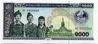 1000 кип 2003 Лаос (б)