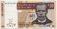 10 квача 2004 Малави (б)