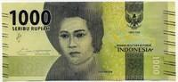 1000 рупий 2016 Индонезия (б)