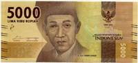 5000 рупий 2016 Индонезия (б)