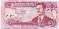 5 динар Ирак (б)