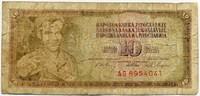 10 динар 1968 (041) Югославия (б)