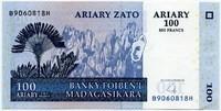 100 ариари 2004 Мадагаскар (б)