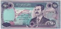 250 динар (2) Ирак (б)