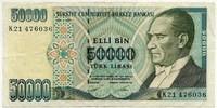 50000 лир 1970 (036) Турция (б)