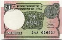 1 рупия 2016 Индия (б)