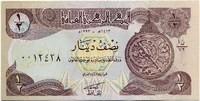 0,5 динара Ирак (б)