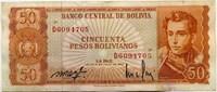 50 боливано 1962 (705) Боливия (б)