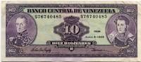 10 боливар 1995 (485) Венесуэла (б)