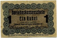 Posen (Познань) 1 рубль 1916 надрыв по перегибу Германия (б)
