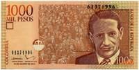 1000 песо 2015 Колумбия (б)