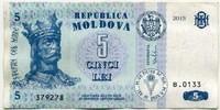5 лей 2013 (278) Молдова (б)