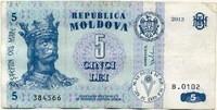 5 лей 2013 (566) Молдова (б)