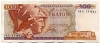 100 драхм 1978 (824) Греция (б)