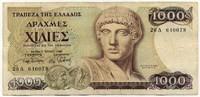 1000 драхм 1987 (078) Греция (б)