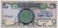 1 динар без нити Ирак (б)