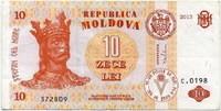 10 лей 2013 (809) Молдова (б)