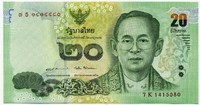 20 бат из серии Жизнь Короля Таиланд (б)