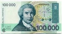 100000 динар 1993 Хорватия (б)