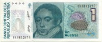 1 аустраль Аргентина (б)