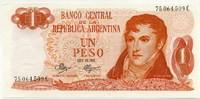 1 песо Аргентина (б)