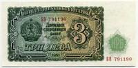 3 лева 1951 Болгария (б)