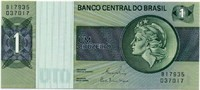 1 крузейро 1975 Бразилия (б)