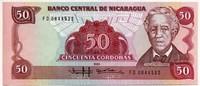 50 кордоба 1985 Никарагуа (б)