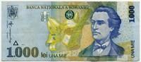 1000 лей 1998 (631) Румыния (б)