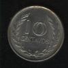 10 сентаво 1971 Колумбия