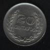 20 сентаво 1970 Колумбия