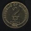 2 руфии 2007 Мальдивские острова