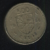 500 седи 1996 Гана