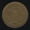 1 гульден 1991 Антильские острова