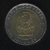 5 шиллингов 2009 Кения