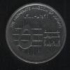 5 пиастров 2000 Иордания