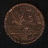 5 долларов 2008 Гайана