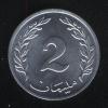 2 миллима 1960 Тунис