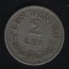 2 лея 1924 Румыния
