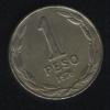 1 песо 1976 Чили