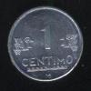 1 сентимо 2007 Перу