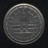 1 песо 1960 Аргентина