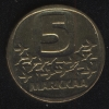 5 марок 1990 Финляндия