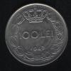 100 лей 1943 Румыния