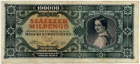 100000 милльпенге 1946 (214) Венгрия (б)