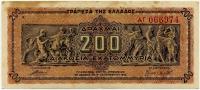 200 млн драхм 1944 (974) Греция (б)